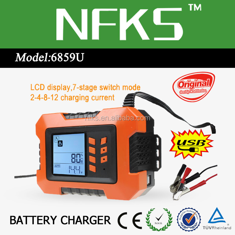 Alibaba Hot Selling Solar Car Battery Charger 12V with LCD Display 2A 4A 8A 12A Auto