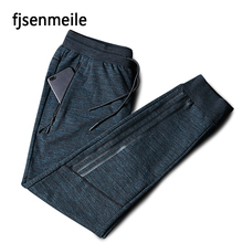 Breathable Sweat Pants Fabric 2018 New Mens Casual Pants Training Men Jogger Pants