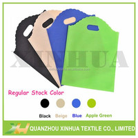 100% PP Good quality big nonwoven gift bags, non-woven promotional bag, nice pp non woven bag