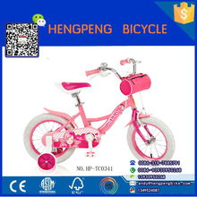 Popular steel material For arabic Girls Boys Kid Bicycle/Little traning bike toddler/Frist kids bike 12 bike