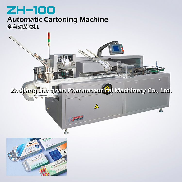 2014 Best Type Auto Corrugated Carton Folding Machine