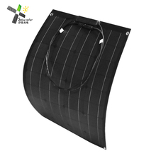 ETFE material 50w flexible solar panel with high efficiency solar panels