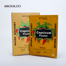 Free Samples Takahi Hot Porous Capsicum Pain Belladonna Plaster