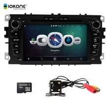 100% Pure Android 4.4 Car DVD Player With GPS Navi Radio Stereo WIFI 3G Touch Screen For Ford Focus 2 din 7 inch Car DVD Player