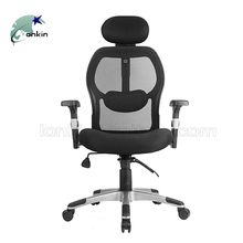 Swivel Rotating High Back Ergonomic Manager Chair Executive Mesh Office Chair