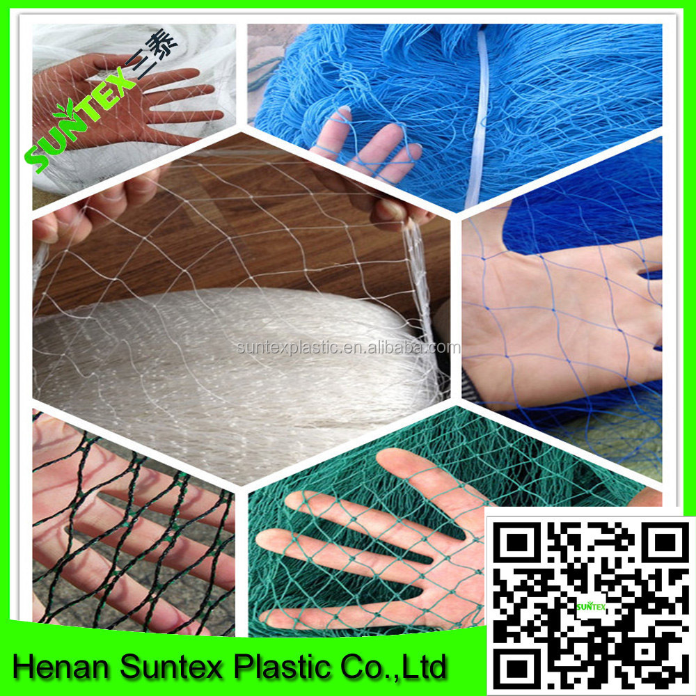 HDPE agriculture anti bird net with UV/plastic mesh network /bird screen mesh/vineyard mist nets for sale