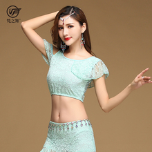 S-3107 Stage performance lace 4 colors belly dance costume top