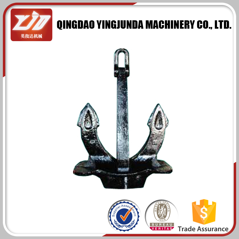 Steel Casting Anchor High Holding Power A Type Hall Anchor