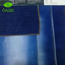 Natural dye denim fabric with competitive price