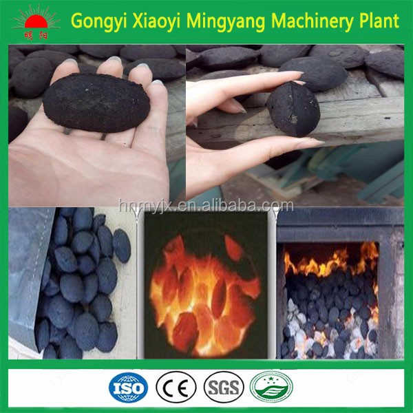 2016 <strong>coal</strong> and sawdust charcoal ball briquetting pellet press machine factory plant 008613838391770