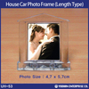 House Acrylic Mini Photo Frame for cars (Length Type)