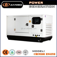 industrial power system! Good quality yangdong 15kva silent diesel generator set