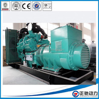 Heavy-duty diesel generator 1 mw with Cummins engine KTA50-G3