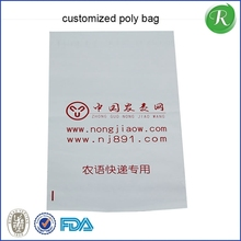 BETA high-strength coex mailing bags 80mu Black Inside White Outside