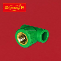 Liantong PPR pipes & fitting, ppr female thread tee with brass insert, PPR polypropylene pipe and fittings in Jiangsu