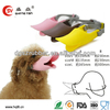 Hot sell factory prvide 3pcs different Size S,M,L silicone dog muzzle