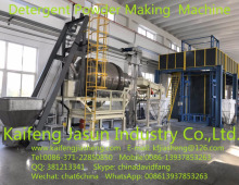 laundry detergent powder making machine / washing powder making machine production line