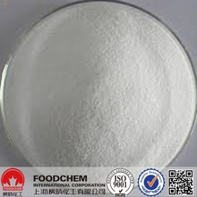 Food Additives Bulk L glutamine