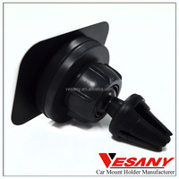 Vesany unique design 360 degree rotation mini magnetic air vent car mount cell phone holder