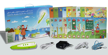 Factory price OID digital reading pen with French, English, Arabic sound books