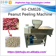 Automatic cashew nut processing machine | Almond peeling machine