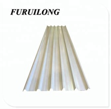 Iron And Steel Tianjin Raw Material For Roofing Sheet Types Of Roofing Iron Sheets In Kenya