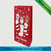 Red cardboard Xmas use gift packaging paper bag