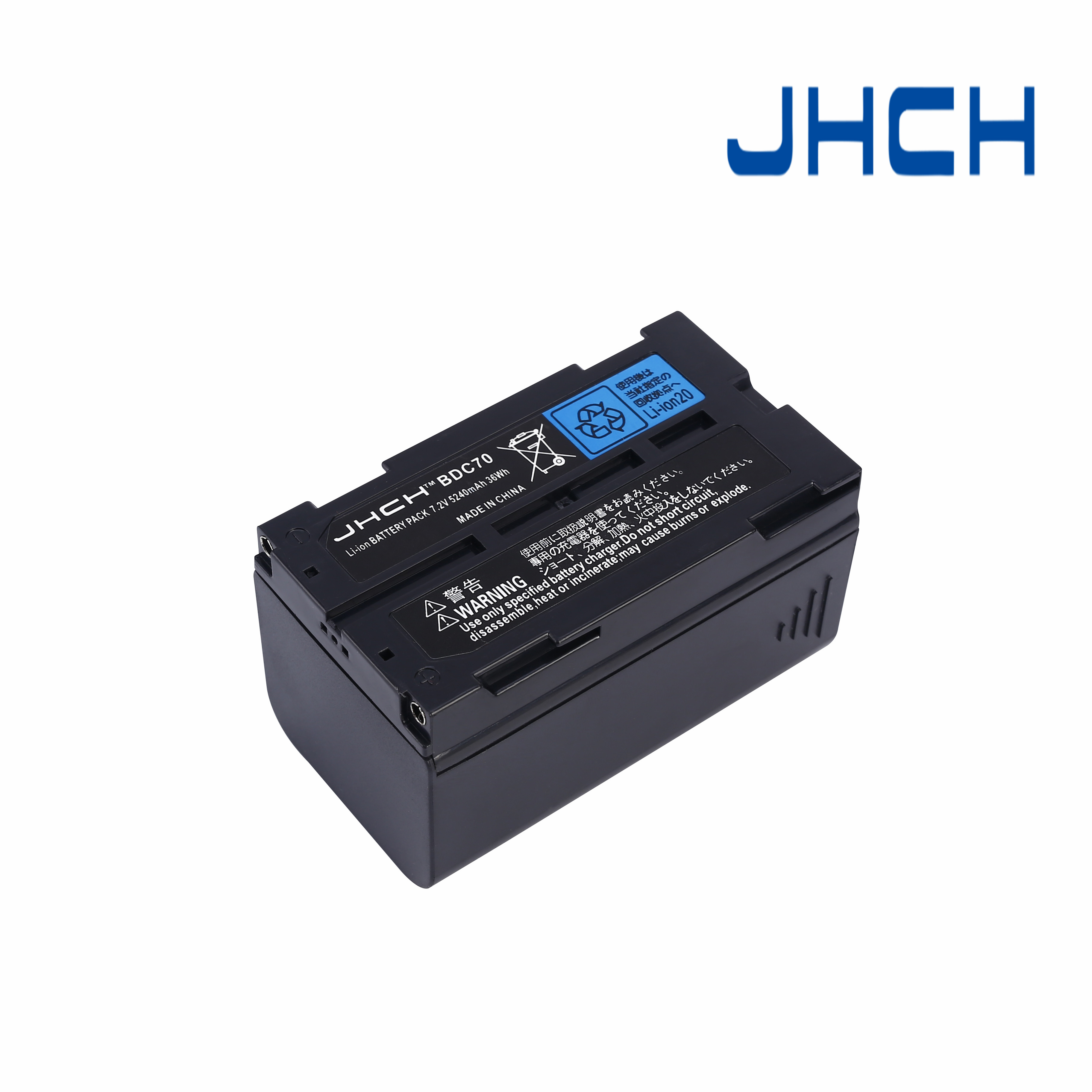Compatible BDC70 7.4v 5200Mah battery for Sokkia CX/RX-350
