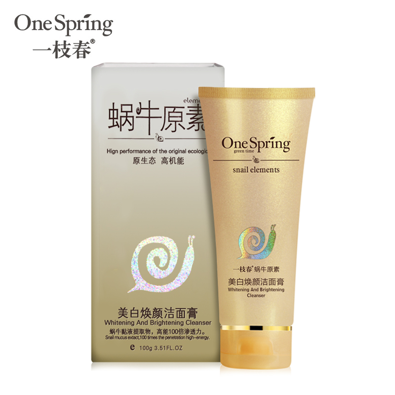 OEM snail element series whitening and brightening cleaser