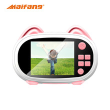 Popular Children Gift Kids <strong>Camera</strong> Toy 1080P Video Waterproof Child Kid <strong>Digital</strong> Video <strong>Camera</strong>