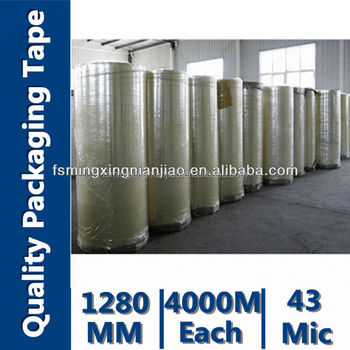 1280mm 4000m Adhesive Jumbo Roll Manufacturer (BOPP Film and Water-Base Acrylic)