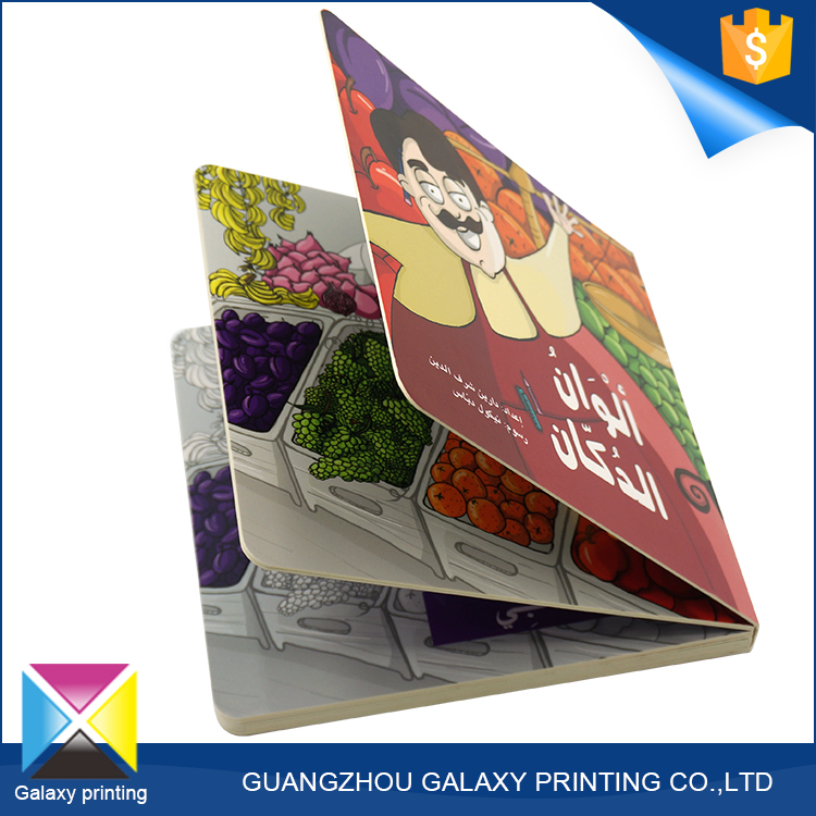 Custom size and Promotional children story board book printing in China factory