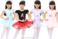 Simple Fashion Girls Performance Ballet Dance Dress 4 Colors Ballroom Competition Dress In Stock