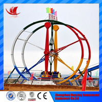 2015 amusement kiddie rides used manufacturers ferris wheel car for sale