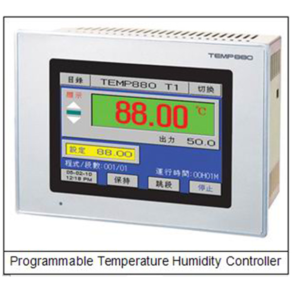 Compact Humidity Chamber provides Versatile Temperature & Humidity Testing