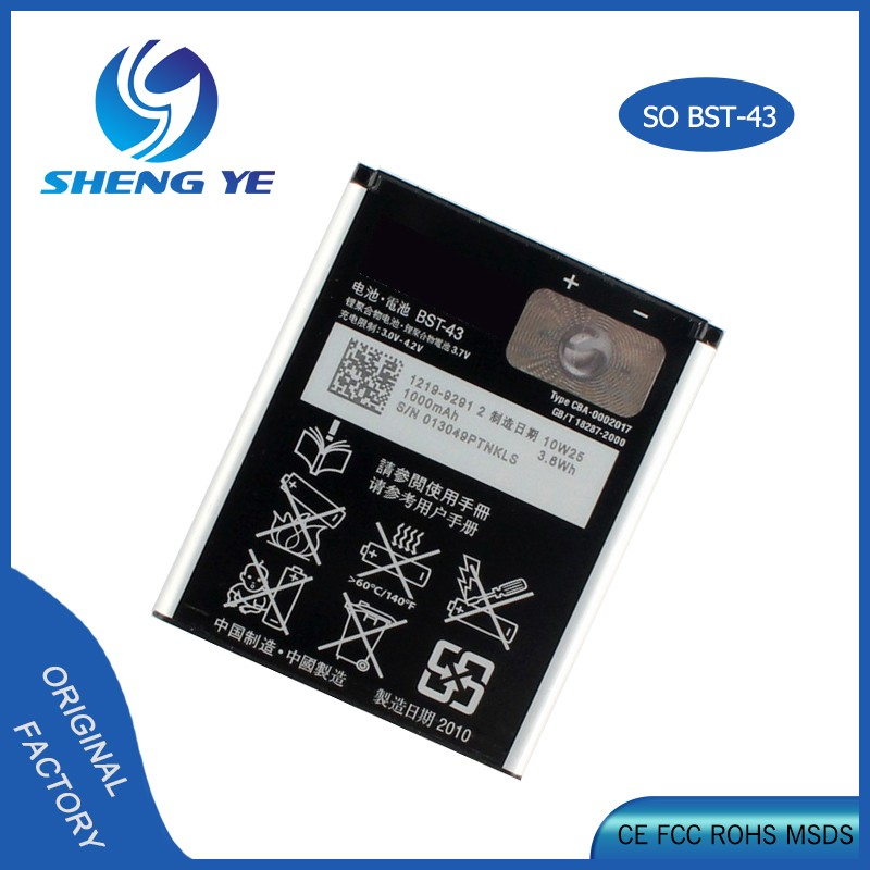BST-43 BST 43 High Capacity Battery for Sony Ericsson J108/J10/J20/S001/<strong>U100</strong> WT13I Yari U100i J10 J20 J108i S001 CK13I