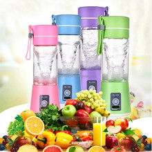 battery operated mini hand travel sport personal blender juice orange juicer machine