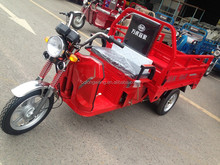 China manufacturer three wheel motorcycle