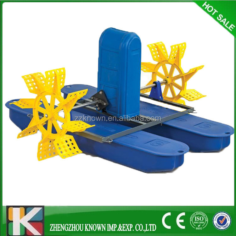 new water paddle wheel aerator fish pond aerators
