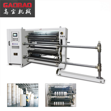 Gaobao March Expo Adhesive Tape / Bopp Film Roll Slitting And Rewinding Machine