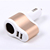 Aluminum 5V 2.1A Quick Mobile Phone Universal Car Charger/ Portable Dual USB Car Charger