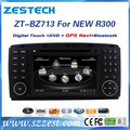 ZESTECH FACTORY FOR Mercedes Benz R class W251 car audio 2005-2012 with gps bluetooth