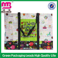 Supermarket reinforced AZO free washable laminate non woven bag wholesale