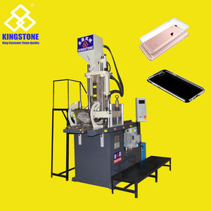 Single Color TPU Mobile Phone Case Making Machine