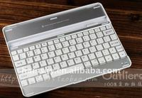 for unique ipad 2 aluminium case with bluetooth keyboard 2.0 system