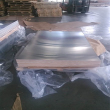 High quality 3003 1050 H14 1.5mm 1.2mm mirror finish aluminum sheet