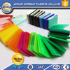 decorative 2.5mm 7.8mm 9.8mm 12mm flexible plastic clear and colour pmma acrylic sheet