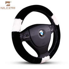 Cartoon Car Steering Wheel Cover 38cm Car Accessories For Girl