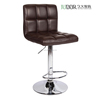 2015 Hot sales cheap modern bar chair price/bar stool high chair