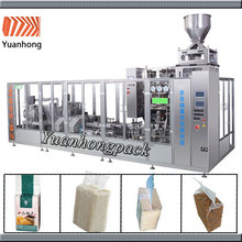 fully automatic coffee beans vacuum packing machine